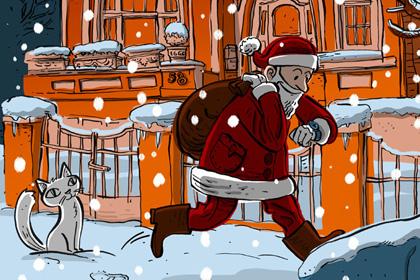 weihnachtskarte-beitrag